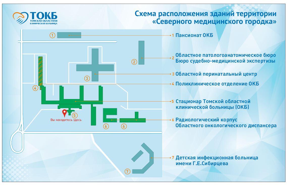 Схема воронежской областной клинической больницы