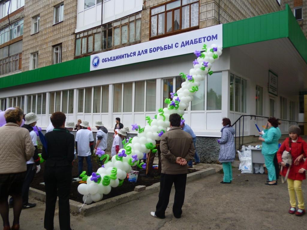 Запись на прием к врачу через интернет в московской области балашиха